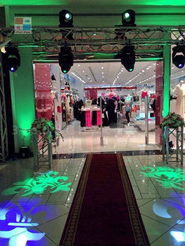 افتتاح لوف كلتشر loveculture للأزياء النسائية في الرياض غرناطة مول as9JCz.jpg