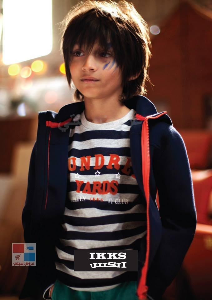 ماركة ikks ايكس لملابس الاطفال وصول أحدث تشكيلات خريف وشتاء بجميع الفروع بالسعودية e5cQoq.jpg