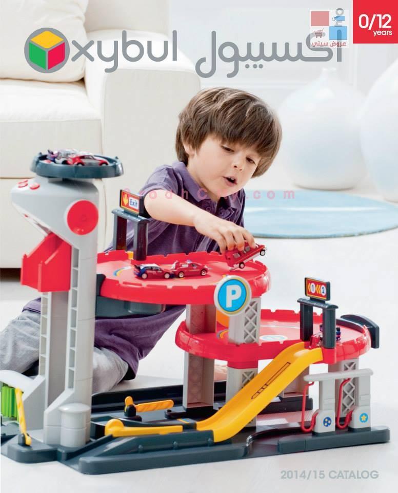 بالصور جديد ماركة اوكسيبول لألعاب الاطفال oxybul y8ZbNN.jpg