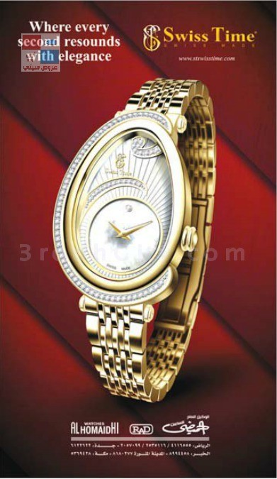 ����� swiss Time ��� ������� 2015 bGbpPS.jpg