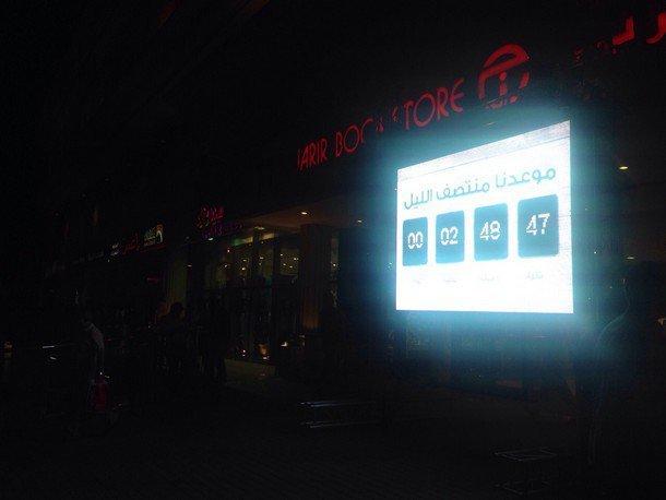 بالصور طوابير مزدحمة أمام مراكز بيع أجهزة  آي فون 6 في الرياض GphAnu.jpg