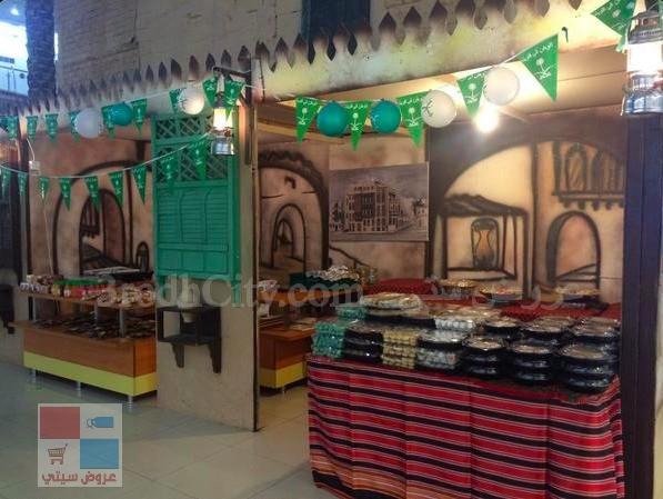 بدأت اليوم مهرجان فعاليات القرية الحجازية في الاندلس مول بجدة oxBi4Y.jpg