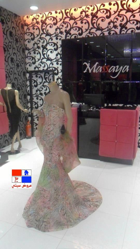 تم افتتاح ماسايا لفساتين السهرة في عزيز مول جدة - Massaya 3hNjLk.jpg