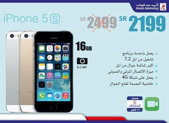عروض احمد عبدالواحد للألكترونيات والاجهزة لهذا الأسبوع eW2ml0.jpg