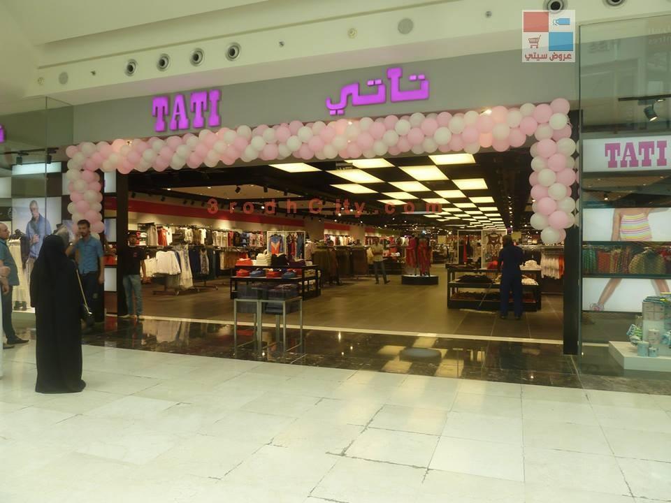 افتتاح تاتي Tati في العرب مول جدة NGsYz8.jpg