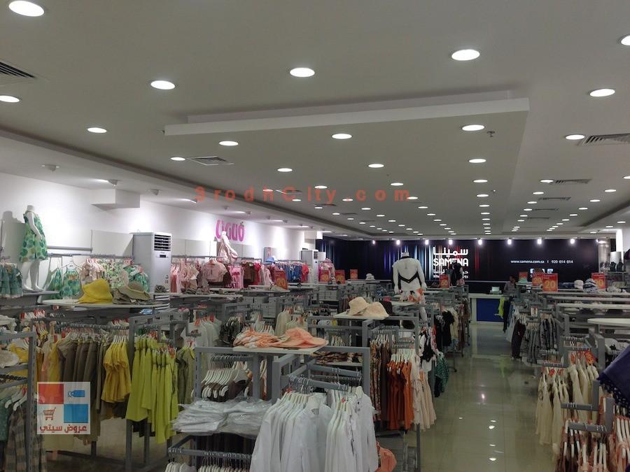 samena سمينا للملابس تنزيلات لغاية ٦٠٪ بجميع الفروع بالسعودية (تقرير مصور) 1OCnKn.jpg