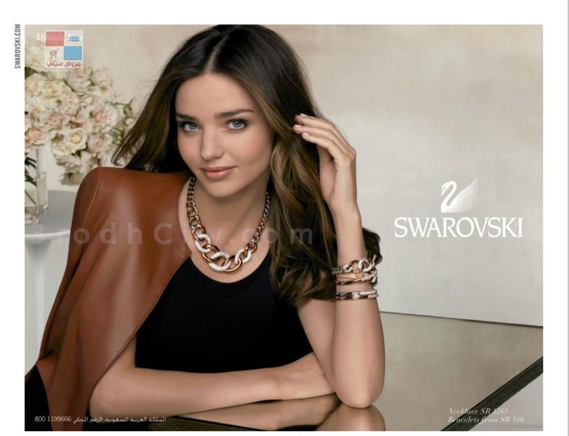 مجوهرات swarovski سواروفسكي uhsjBH.jpg