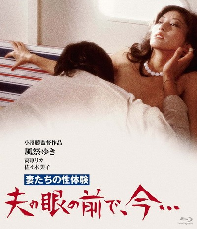 Consider, that japanese erotic story not