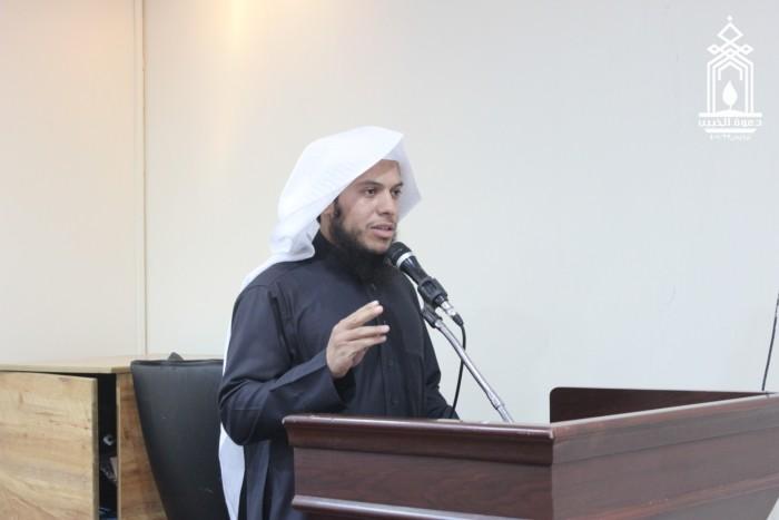 تكريم أ.محمد الدبيان