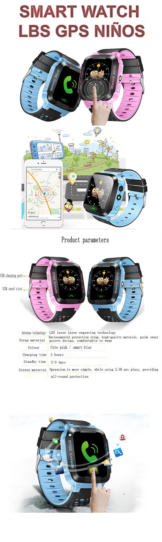 Gps ni os reloj smart watch localizador q528 en - Localizador gps ninos ...