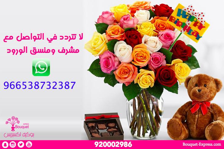 افكار هدايا عيد ميلاد للبنات وتوصيل مجانًاً الرياض EqGyxR.png