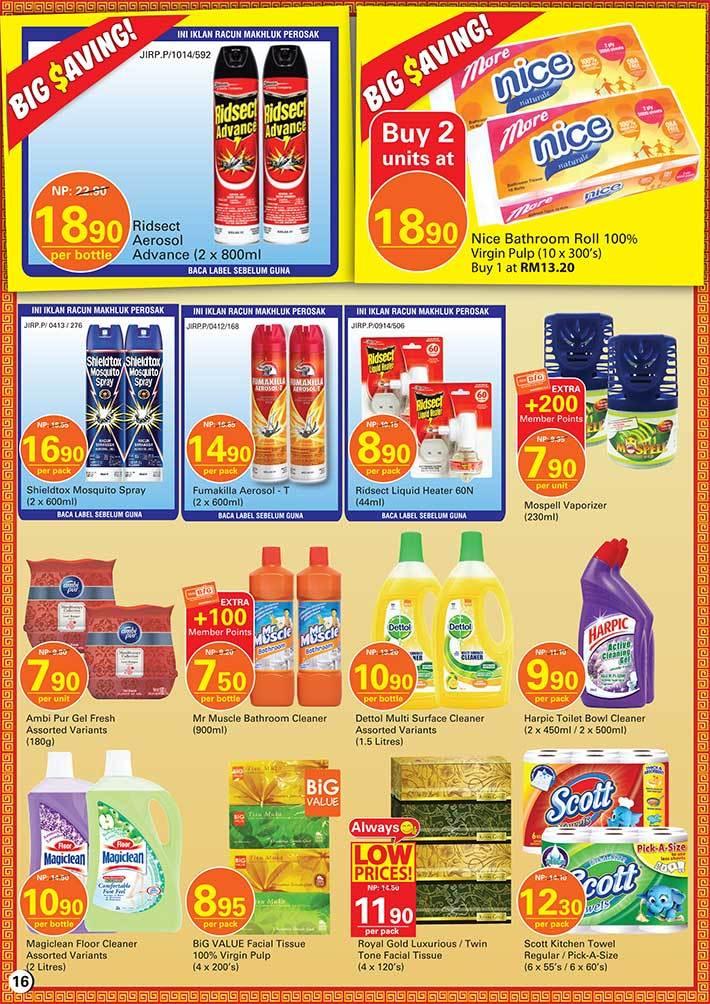 Aeon Big Catalogue (12 February - 25 February 2016)