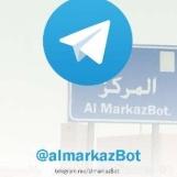 Almarkaz Bot