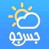 گزارش و پیشبینی وضعیت آب و هوا
