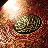 همگام با قرآن