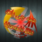 Hamechi Bot