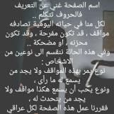 Diary_of_iraqi