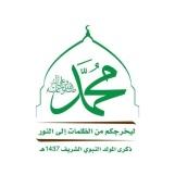 اليمن الإعلام الحربي تليجرام