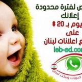 برنامج اهضم خبريات لبنان