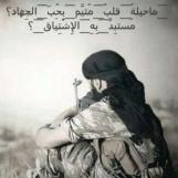@MO7B_ALBGDADI_bot