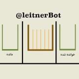 Leitner Box Bot
