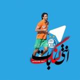 SSIHA | استقلال تهران
