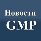Бот-GMPnews