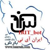 ایران آی تی