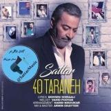 SattarMusic Bot