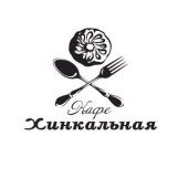 Хинкальная Казань