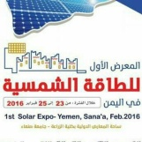 SPN أنظمة الطاقة الشمسية