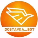 DOSTAVKA_BOT