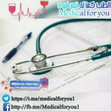 Medical for you