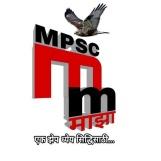 MPSC majhaa