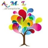 A.M.L