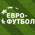 Euro-football