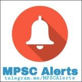 MPSC Alerts