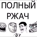 Смеёмся toDaY😂