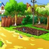 Kampung Maifam