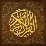 Quran Terjemahan Melayu