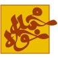 نگارخانه محمدخواه