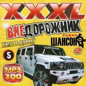 VA-Radio Chanson. Hits the road №5 - 2014 Mp3 Full indir