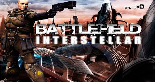 Battlefield Interstellar v1.0.2 Apk