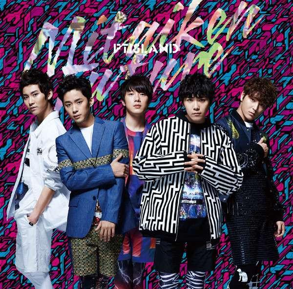 [Single] FTISLAND - Mitaiken Future [Japanese] (MP3 + iTunes Plus AAC M4A)