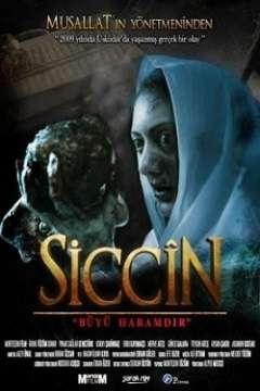 Siccin - 2014 (Yerli Film) MKV indir
