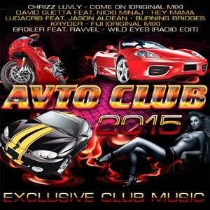 Avto Club - 2015 Mp3 indir