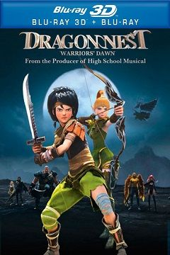 Ejder Yuvası - 2014 3D BluRay 1080p Half-SBS DuaL MKV indir