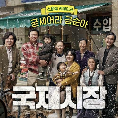 Kwak Jineon, Kim Feel , download, mp3, kpop