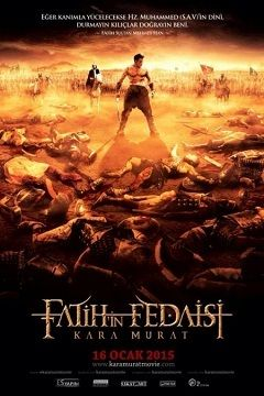 Fatihin Fedaisi Kara Murat - 2014 (Yerli Film) MKV indir