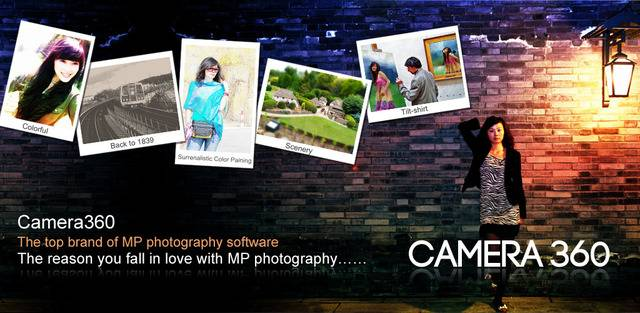 Camera360 Ultimate v6.1 Apk
